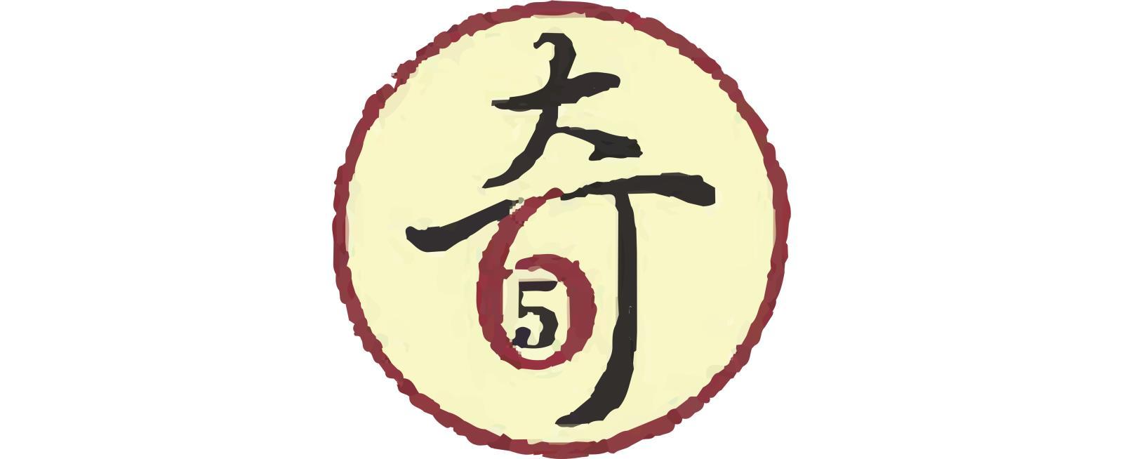 重庆伍六奇农业科技开发有限公司