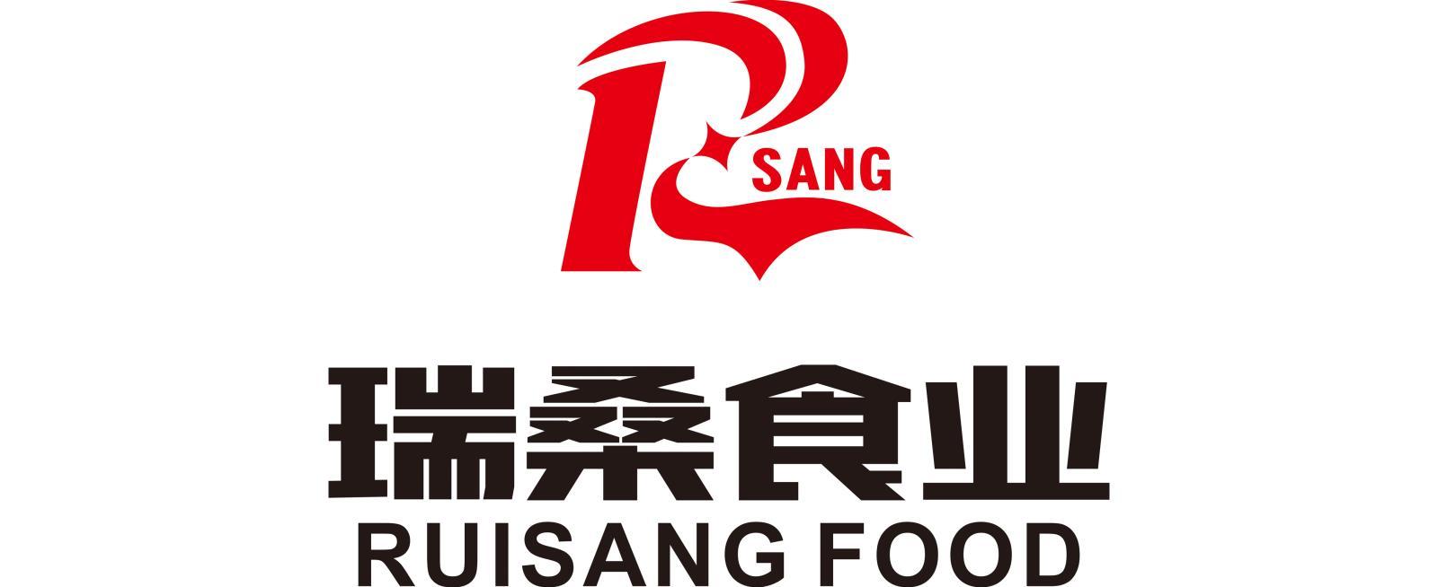 重庆瑞桑食业有限公司