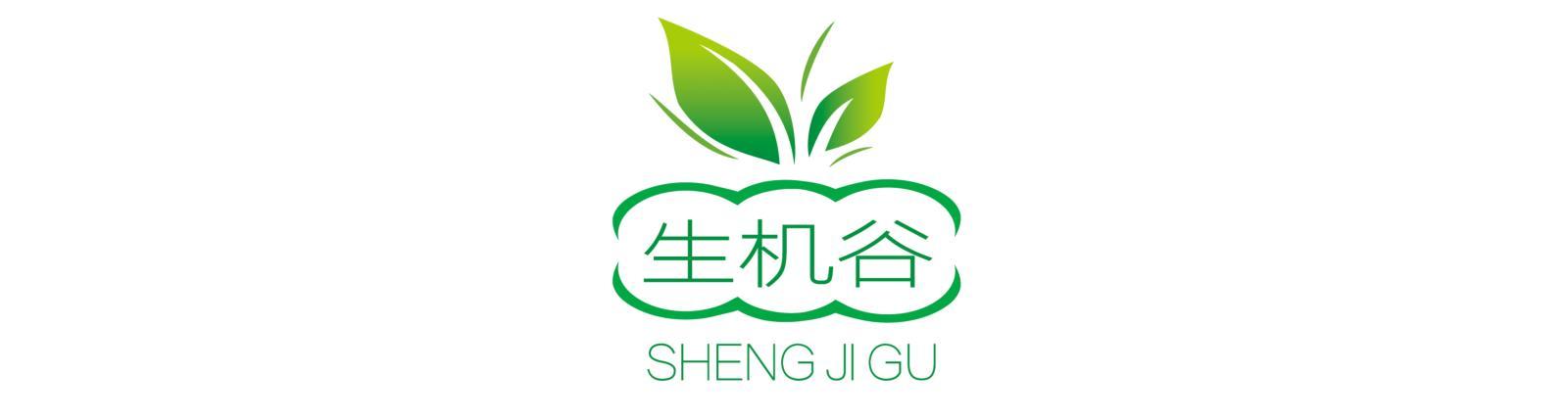 重庆生机谷农业开发有限公司