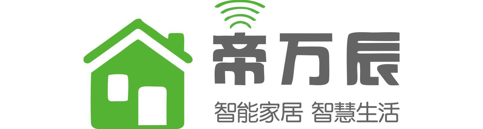 重庆市帝万辰科技有限公司