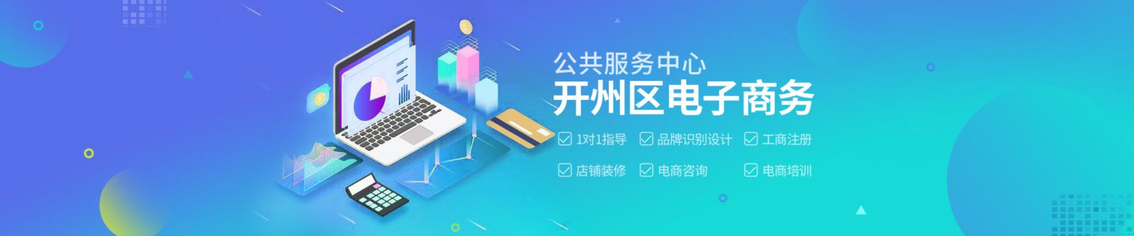 爱游戏官方主页公共服务中心