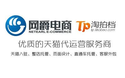 重庆网爵科技有限公司