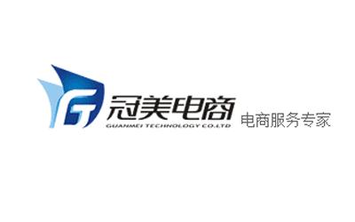 重庆冠美科技有限公司