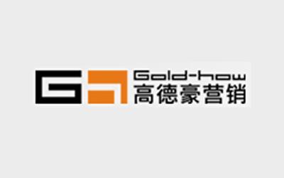 重庆高德豪营销机构
