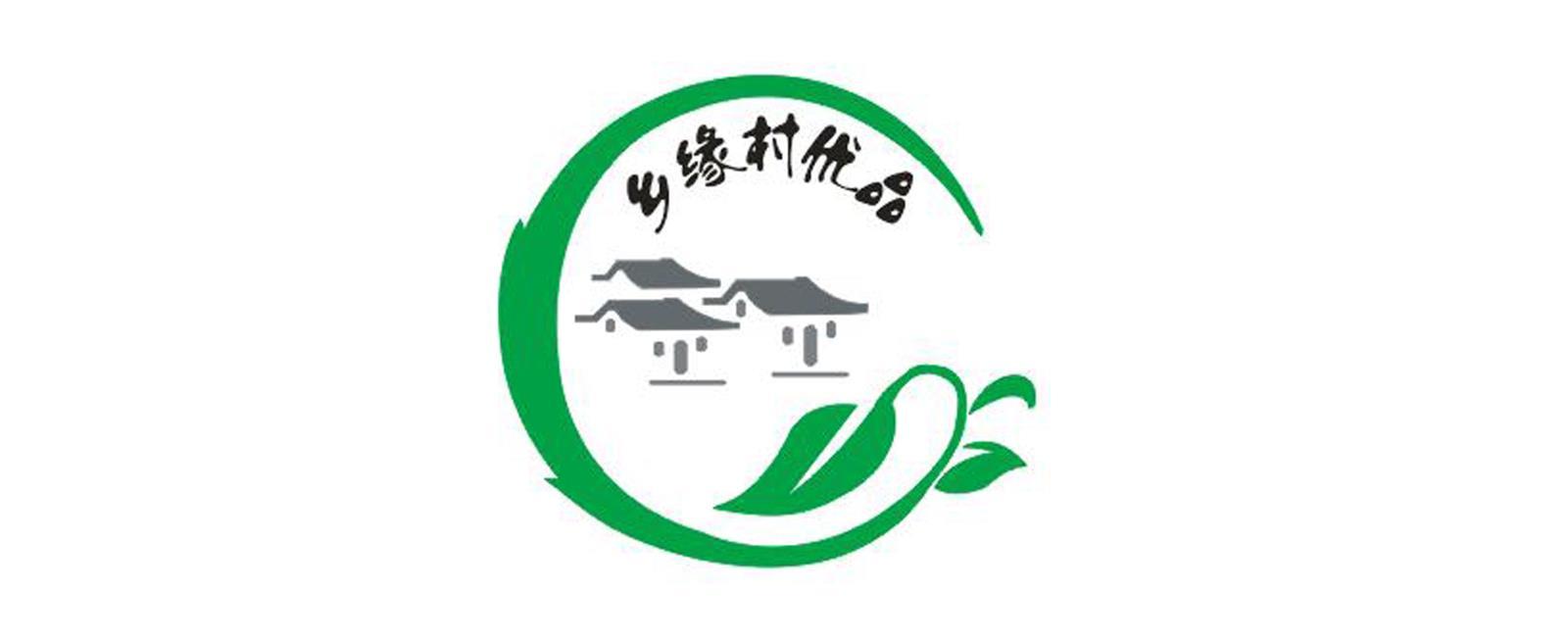 重庆村优品爱游戏官方主页