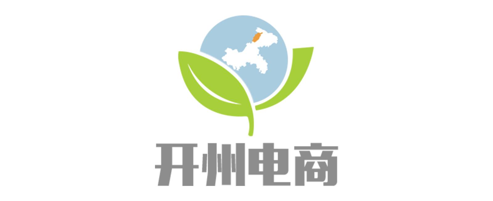 开州区爱游戏官方主页公共服务中心