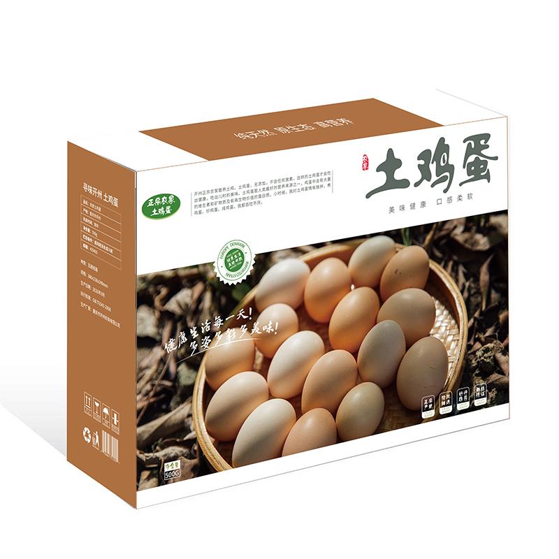土鸡蛋包装设计模板