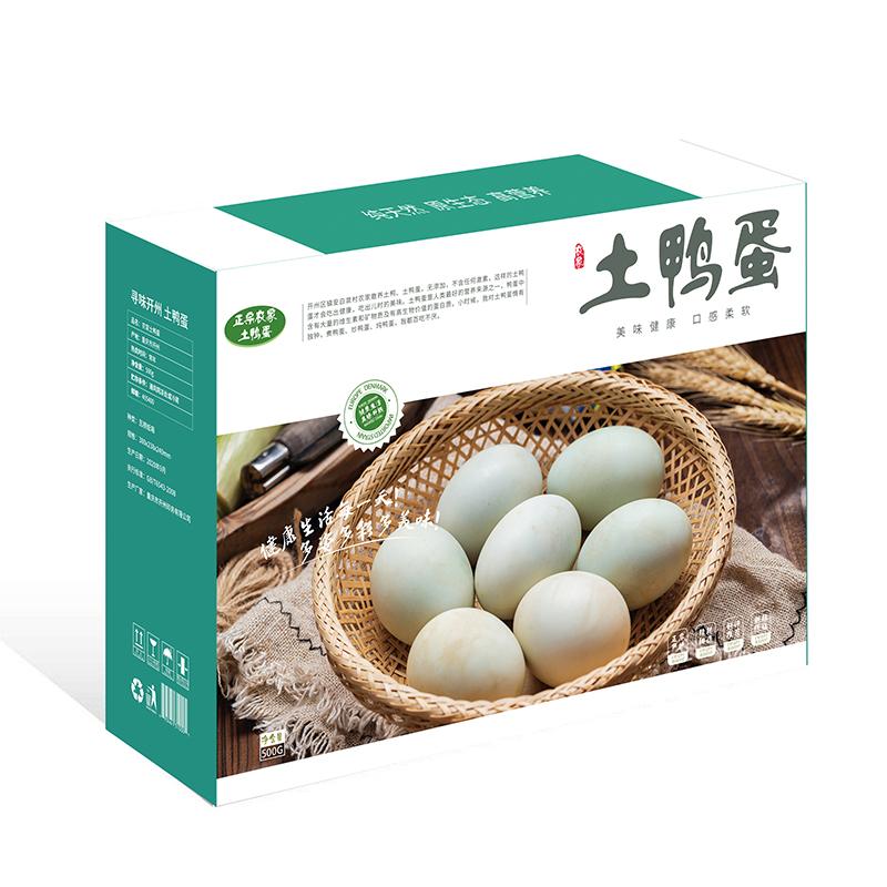 土鸭蛋包装设计模板