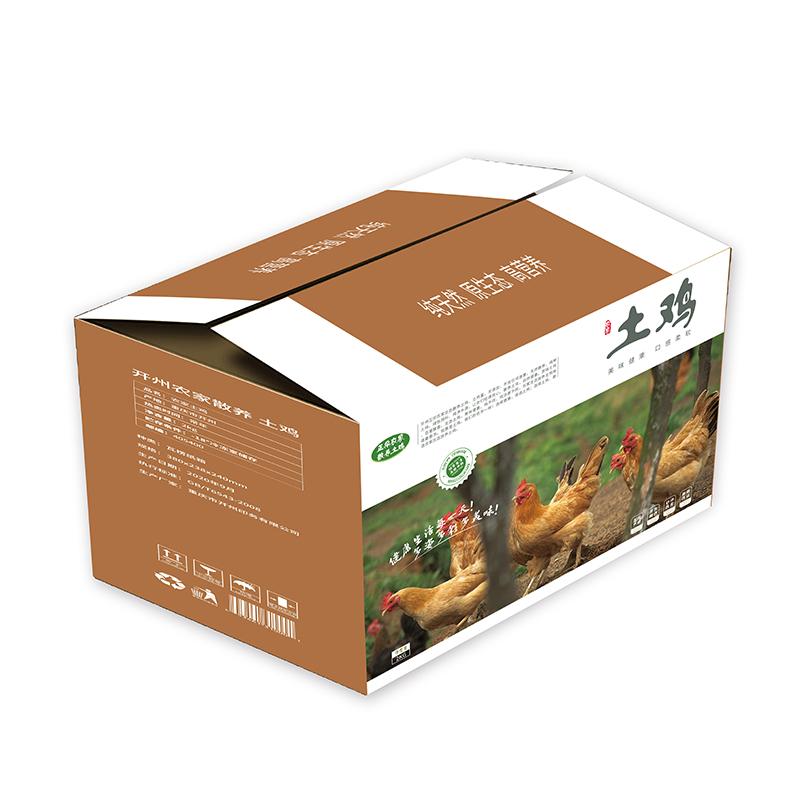 土鸡包装设计模板