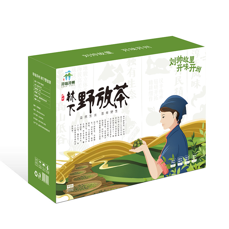 林下野放茶包装设计模板