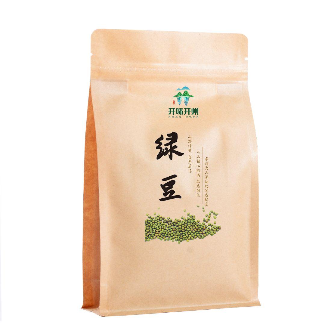 绿豆牛皮纸袋包装设计模板