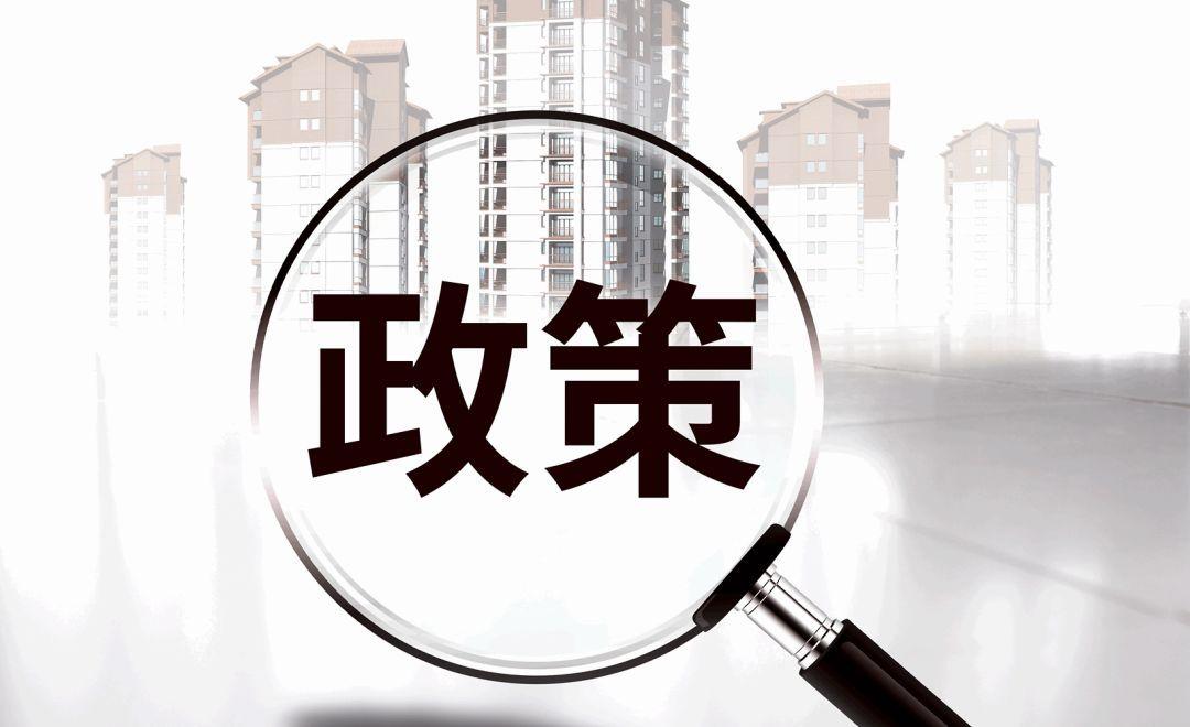 政策解读 | 2021年重庆市爱游戏官方主页发展专项资金项目
